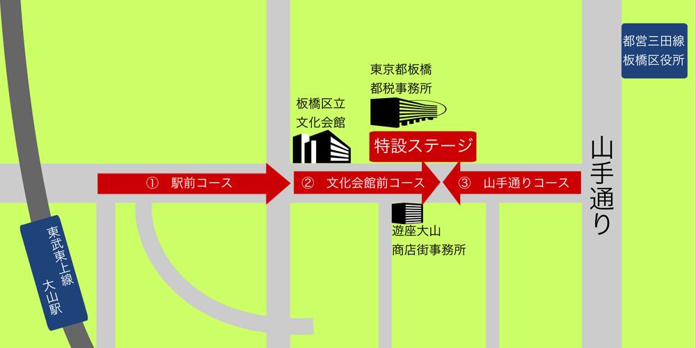 板橋エイサー