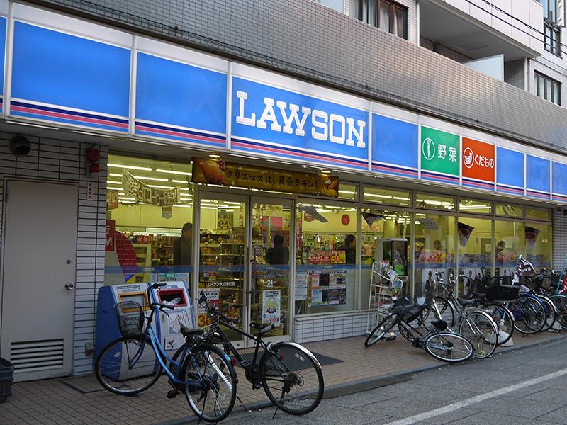 ローソン 大山東町店