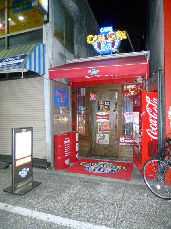 缶ガールカフェ