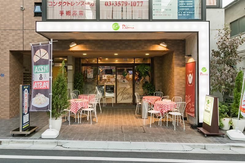 レストラン・パドマ
