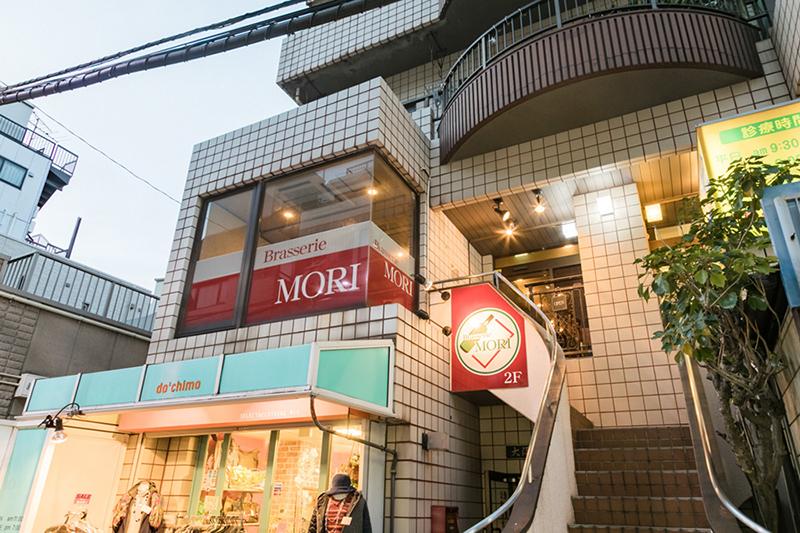 ブラッスリー モリ<br>大山店 (Brasserie MORI)