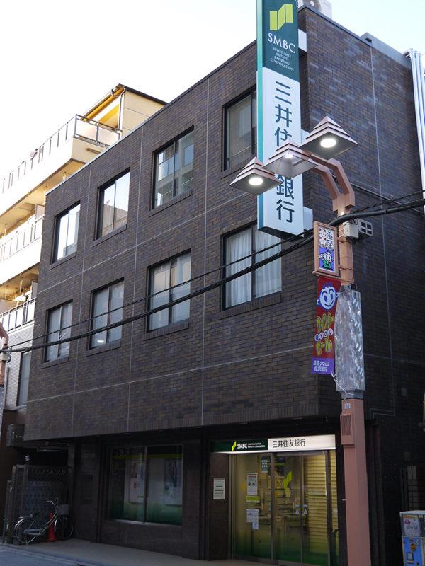 三井住友銀行 板橋支店