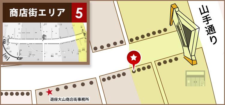 USAコスメ・サプリ専門店<br>株式会社アブウィ