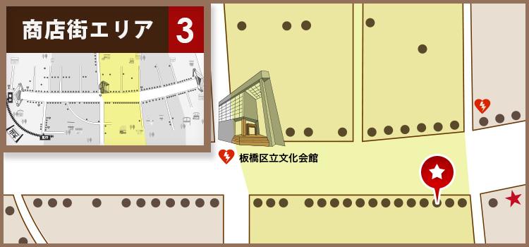 グリル&ダイニング<br>ハッピーバーガー 大山店
