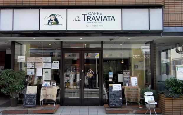 カフェ・トラヴィアータ